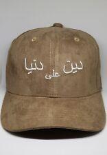 Nuevo caligrafía árabe islámico Marrón Gris Gorra Sombrero Hijab