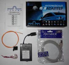 """usb mp3 adapter Trioma """"Skif"""" (emulator CD changer)"""