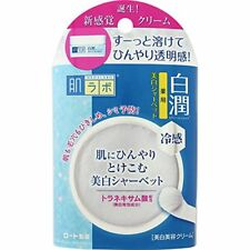 Rohto Hadalabo White Sherbet 30g Cooling Skin Cream Made in Japan