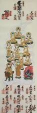 Japanese Hanging Scroll Kakejiku Hand Paint Silk Buddhist God Antique B066
