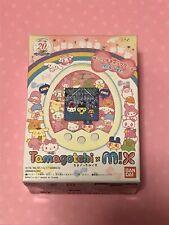 Tamagotchi M!x Mix Sanrio 20th Anniversary Limited Bandai Virtual Pet USA Seller