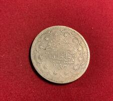 Türkei / Osmanisches Reich 20 Kurush 1876 AH 1293 Silber - Abdul Hamid II.