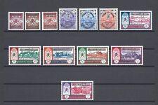 OMAN 1972 SG 122/33 MNH Cat £300