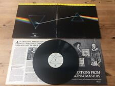 MFS - Pink Floyd ‎– The Dark Side Of The Moon : Mobile Fidelity Sound Lab 1-017