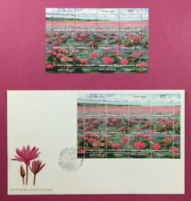 Thailand Postage Stamps 2000 : Amazing Thailand Lake of Lillies  FDC + MHN Sheet