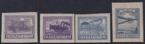 Russia 1922 Mi 191-194, MNH OG