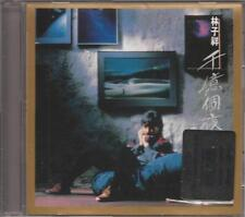 George Lam 林子祥 千億個夜晚 CD HK DSD + Super Bit Mapping Direct. Ultimate CD Sound