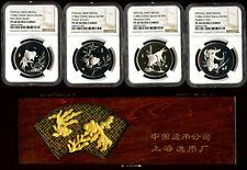 China 1984 Silver Goldfish Medal Set , NGC PF69 69 68 68  Shanghai mint