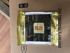 Yaki Sushi Nori (Roasted Seaweed) Gold Premium(1000 Half Sheets)