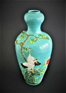 Antique Chinese Porcelain Vase with Chien Lung Mark