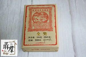 Tong Qing Hao puer tea - Jing Mai Gu Shu 2013 250g - shu black puerh brick tea