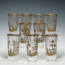 Tumbler Clear Victorian Date-Lined Glass (c.1840-c.1900)