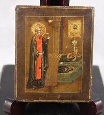 "Antique19c RUSSIAN ORTHODOX ICON ""Saint Sergius at the Tomb of His Parents"""