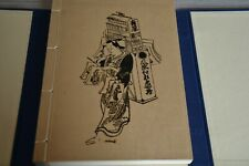 THE UKIYOYE PRIMITIVES BY YONE NOGUCHI / 1933 / Numéroté ( avec son boitier )