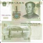 CHINA 1 YUAN 1990 P 895 LOTE DE 5 BILLETES