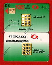 """ALGERIA: ALG-11 """"DZ"""" 100 Units. Unused"""
