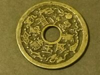 FREE PPE OVER 500 POUNDS!!! CHINA QING DYNASTY SCARCE FORTUNE COIN GOOD COATING