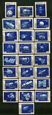 1969, SOVIET SATELLITES, SPUTNIKS, SET OF 25 RARE RUSSIAN MATCHBOX LABELS