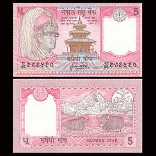 Nepal 5 Rupee, ND(1987), P-30, UNC