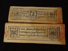 ANTIQUE MONGOLIAN TIBETAN BUDDHIST WOODBLOCK COMPLETE  MANUSCRIPT WITH PHOTOS