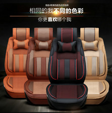 5Pcs Ice Silk Joint Leather Car Seat Covers (Monopoly) #5089wz