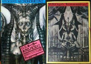 H.R.Giger's Necronomicon 1 & 2 HRGiger 1987 Art book signed