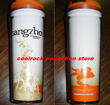 China Starbucks Tumbler City collector series - Guangzhou 12oz