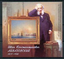 Russia 2017 MNH Ivan Aivazovsky Russian Painter 1v M/S Ships Art Stamps