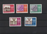 POSTES AFGHANES 1963 UNMOUNTED MINT STAMPS
