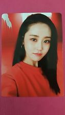 4MINUTE GAYOON Official Photo Card 7th Album [ACT. 7] 싫어 Photocard 가윤