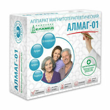 ALMAG-01 ELAMED Magnetic Therapy Device NEW Magnetotherapy Manual in English