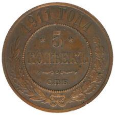 Russland 5 Kopeken 1911 A49945
