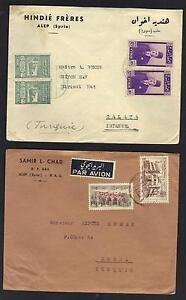 SYRIA 1939-60 THREE ALEPPO TO US & TURKEY ONE WITH FISCAL STAMPS AND ONE W/REG.