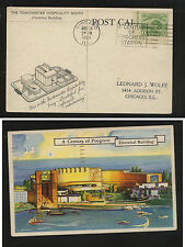 US  730a  Chicago fair post card Electrical bldg  1933        MS0217