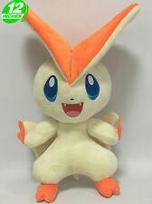 Peluche Victini Pokémon Pokemon 30cm