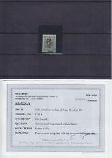 ARMENIA 1920, Mi 113 Ib, MLH, CERTIFICATE, Mi € 400,-