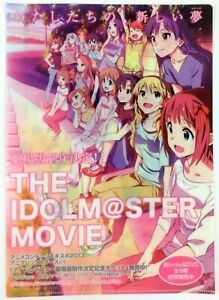 The Idolmaster Movie Oreshura Clear File Folder A4 Anime Artwork