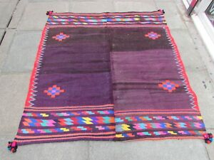 Vintage Traditional Hand Made Oriental Purple Cotton Square Kilim 160x152cm