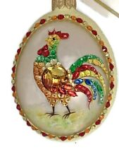 Sold Out Winston Easter Egg Patricia Breen Rooster Ornament