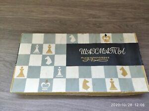 🔔🔔🔔 soviet chess set  Russian Vintage USSR  plastic antique 1976