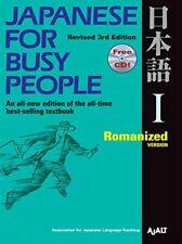 Japanese for Busy People 1: Romanized Version-AJALT