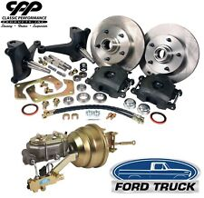 "1965-72 Ford F100 F-100 12"" Modular Power Disc Brake Conversion Kit + Booster"