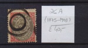 ! Denmark 1875-1903.    Stamp. YT#26A. €40.00!