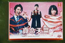 Japanese Drama Boku, Unmei no Hito Desu DVD English Subtitle