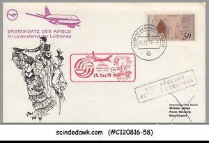 GERMANY - 1976 LUFTHANSA AIRBUS A300 FRANKFURT to PALMA - FFC