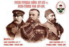 Engineer Basevich Russo-Turkish War 1877-78 - Russian Army #EB-0016