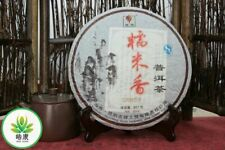 Puer tea Glutinous rice shu pu er tea ripe puerh black tea 357g no green oolong