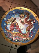 """Rare Franklin Mint Collectible """"Celestial Dragon"""" By Marty Noble Large platea"""