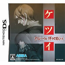 NINTEND DS NDS Import Japan  Ketsui  Death Label +  DVD set