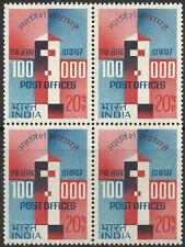 ONE LAKH Post Offices 1968  BLOCK Postal India Letter Box Briefkasten postkarte